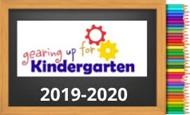 Kindergarten Registration Sign